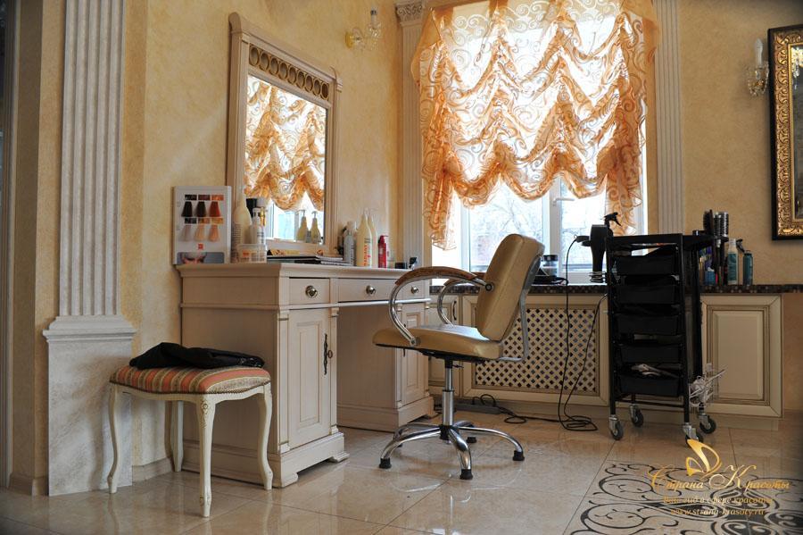 Вы просматриваете изображения у материала: Венеция - салон красоты