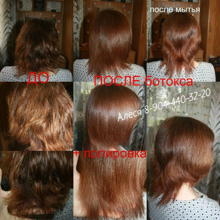 Вы просматриваете изображения у материала: Алеся Миронова - мастер по уходу за волосами