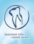 Стомсервис - клиника стоматологии